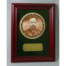 Фарфоровый пласт с портретом П.А.Столыпина