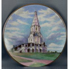 Храм Вознесения в Коломенском (20 см)